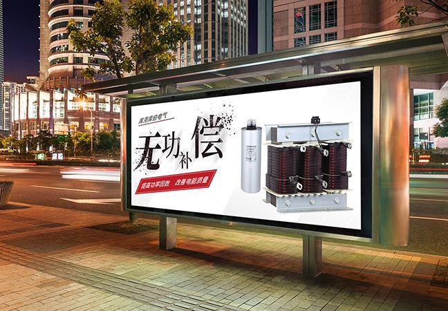 众多电力电容器厂家中为什么选择YABO官方网站.jpg